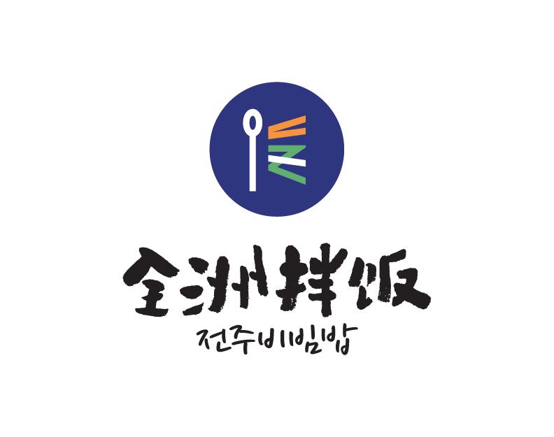 <strong>Jeonju Bibimbap</strong> G-51