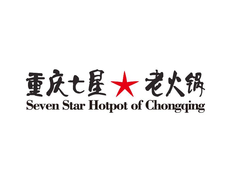 <strong>Seven Star Hotpot</strong> G-08,09