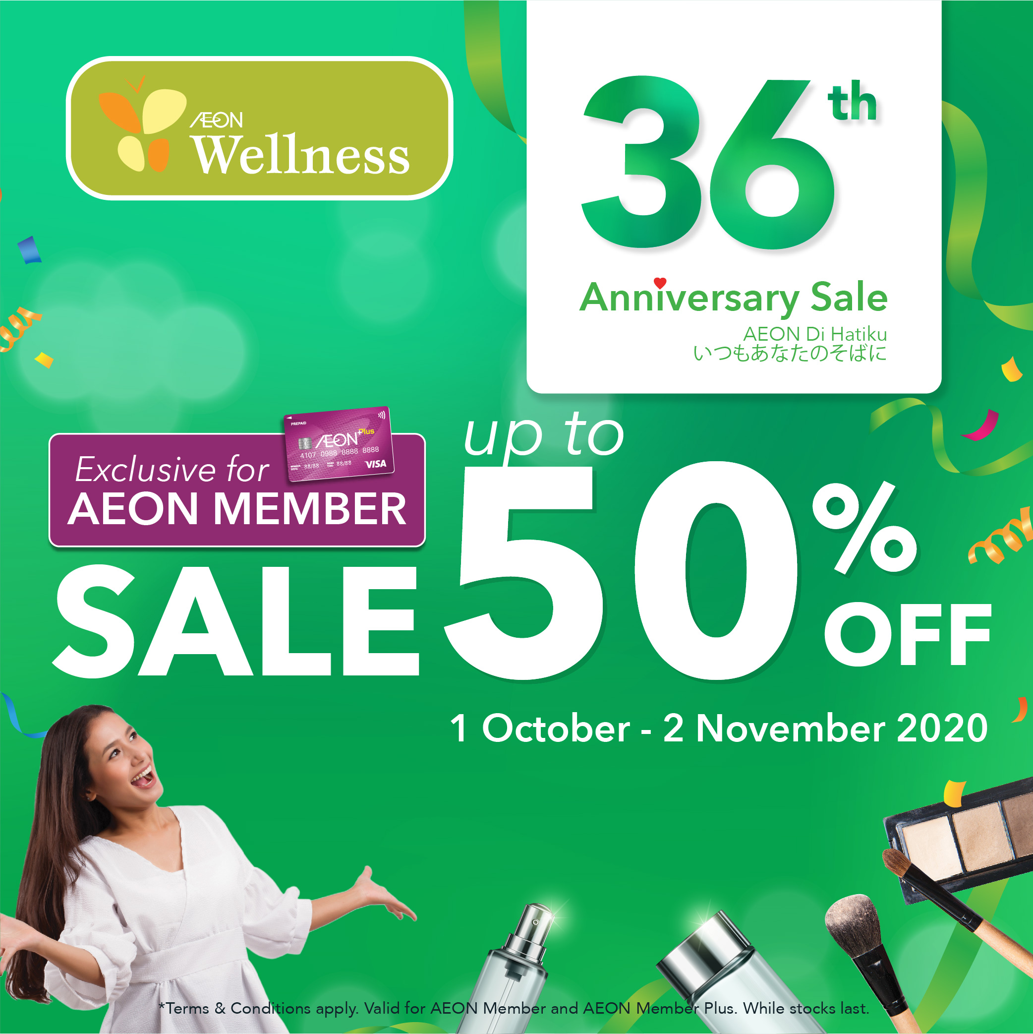 ❤️ Aeon Wellness